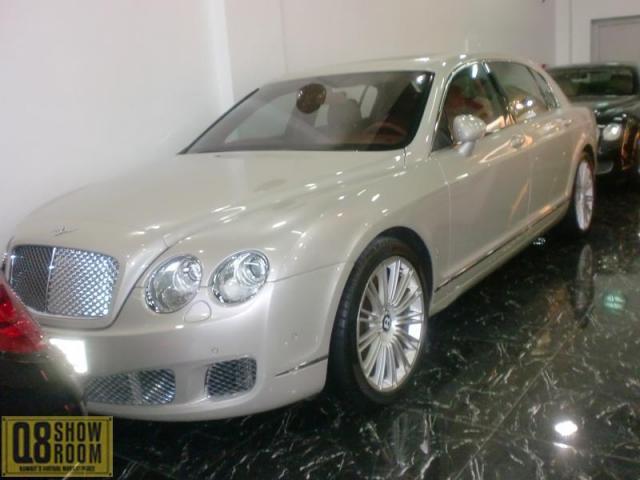 Bentley Fling spur 2008